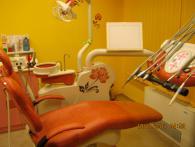 Оборудване за стоматологичен кабинет