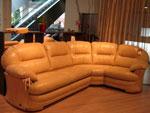 Кожени дивани