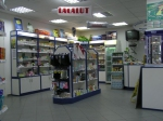 търговско обзавеждане на аптеки